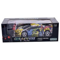 Graffiti Car Radio Control