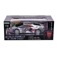 Graffiti Car PRO Radio Control
