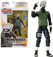 Muñeco de Naruto - 20 CM